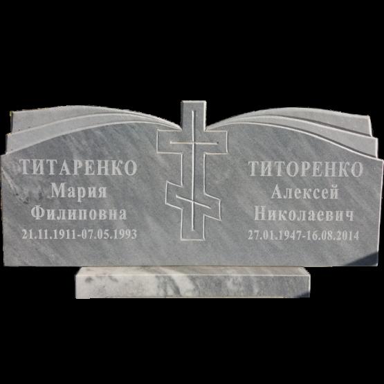 Памятник из мрамора 89