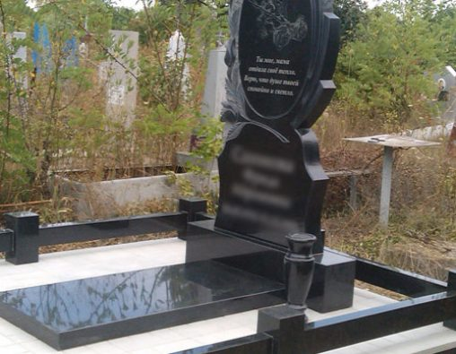 памятник-в-сочи